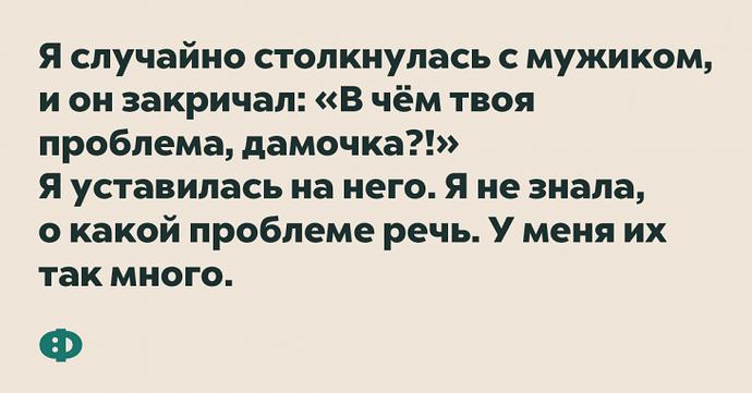 25-smeshnyh-dialogov-iz-kino-i-zhizni-02-730x382