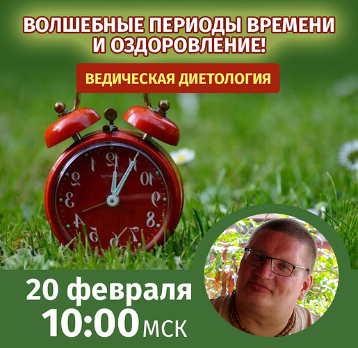 39_Вебинары_300dpi-ДШ-210220