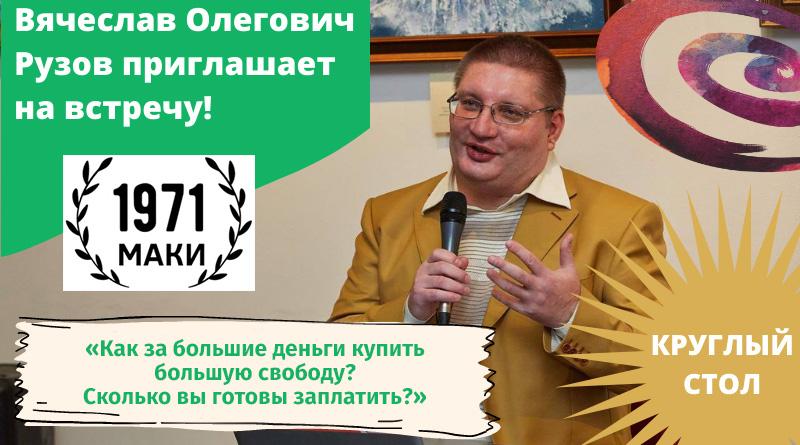 117-МАКИ_1971-201203