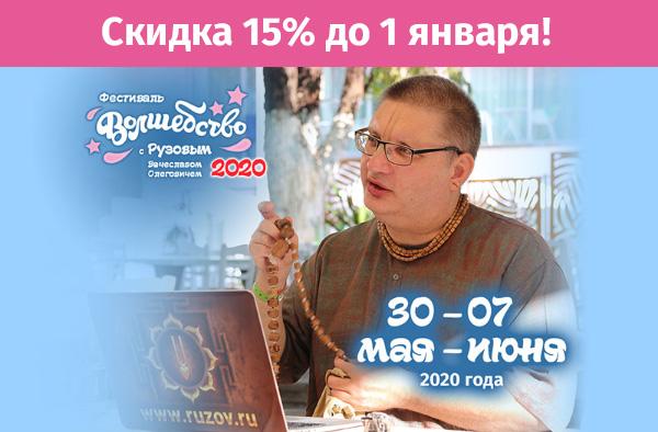 %D0%9A%D0%98%D0%9F%D0%A0-2020-15