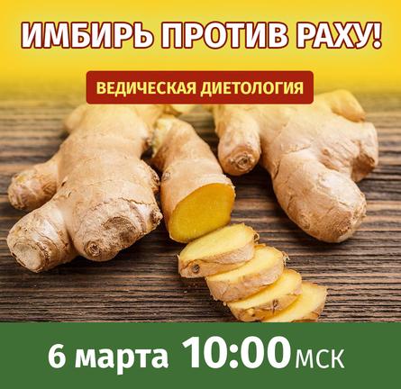 39_Вебинары_300dpi-ДШ-210306