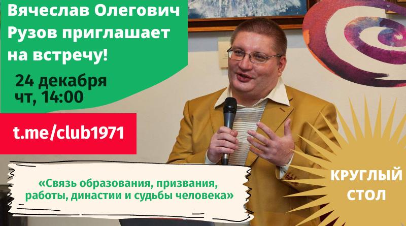 117-МАКИ_1971-201224