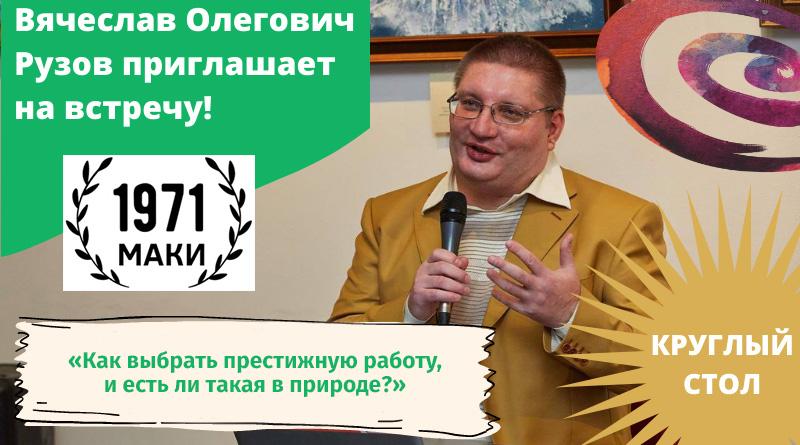 117-МАКИ_1971-201209