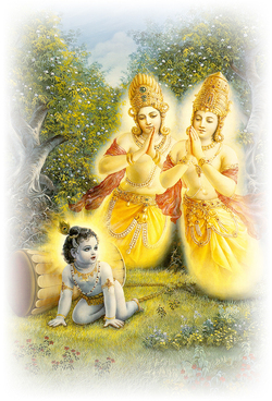 Damodara-Krishna Деревья